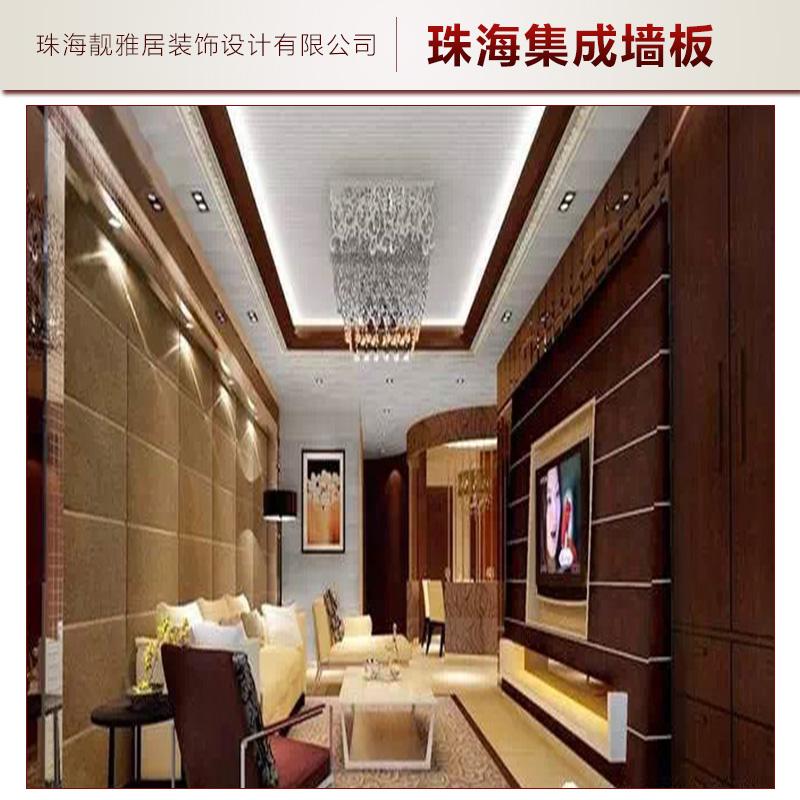 厂家直销  珠海集成墙板 全屋快装集成墙板 新型环保竹木纤维装饰板材