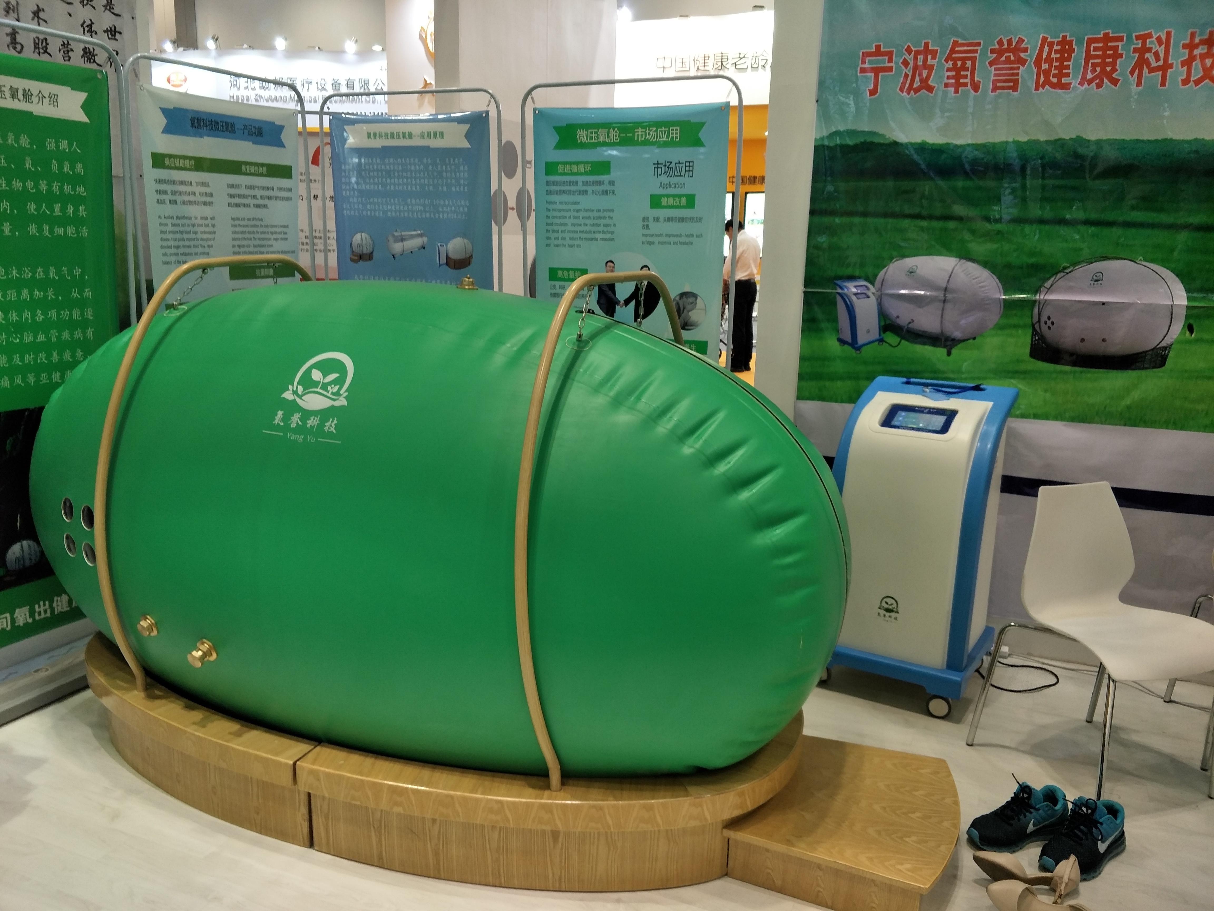 高原部队吸氧补氧专用高压软体便携 高原部队吸氧补氧高压软体便携