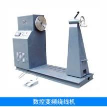 供应数控变频绕线机-电机绕线机厂家-线圈绕线机价格-电动机线圈绕