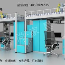 广东公寓家具生产厂家艾尚家具批发