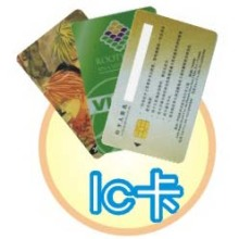供應智能IC卡上海卡迅專業制作 智能IC卡上海卡迅專業制作公司圖片