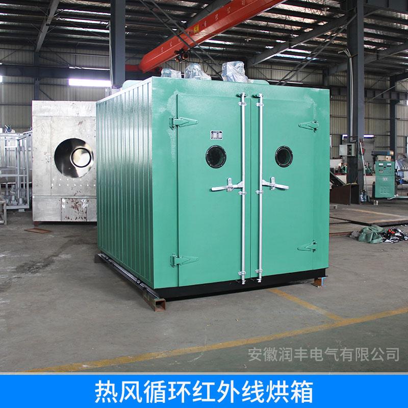 安徽 热风循环红外线烘箱销售