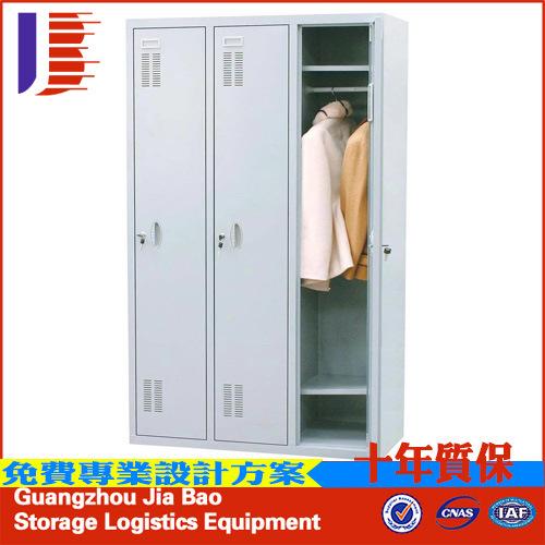 广州更衣柜 三门铁皮柜 员工铁衣柜 员工储物柜带锁 厂家直销