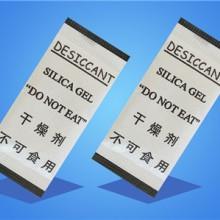 海运用硅胶干燥剂 海运集装箱用硅胶干燥剂批发