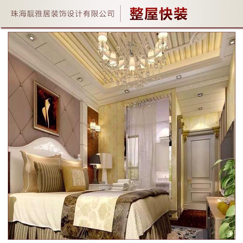 珠海厂家直销 竹木纤维600集成装饰墙板 整屋快装新型环保材料