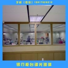 苏州通电玻璃,调光玻璃工厂批发,雾化玻璃价格,通电玻璃投影显示 苏州光电玻璃,雾化玻璃工厂批发批发