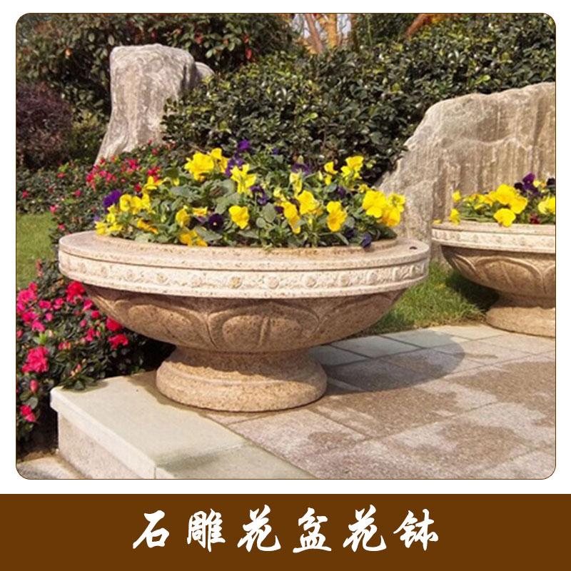 石雕景观装饰花钵 花园盆栽花盆 石雕花盆 欧式花盆 花钵 石材花盆