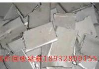 钨合金回收、钨粉回收