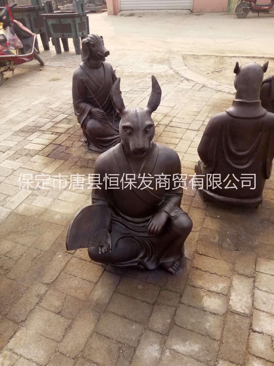 铜雕十二生肖销售