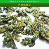 厂家直销关注健康养胃保健茶叶铁罐 养胃健康茶
