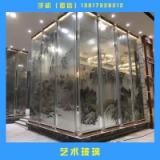 装饰彩色艺术玻璃PDLC液晶技术智能通电调光玻璃装饰玻璃 艺术玻璃,苏州艺术玻璃