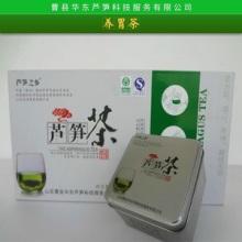 养胃茶 纯中药养胃茶 补气健脾消食 暖胃护肠胃 袋泡茶批发