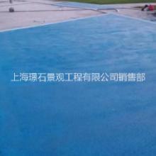 辽宁透水路面材料图片