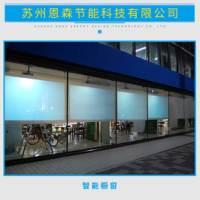 江苏苏州雾化玻璃供应商批发价哪里有多少钱
