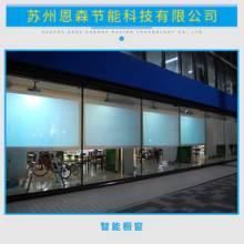 苏州雾化玻璃优质供应商厂家直销批发价供应商价格图片
