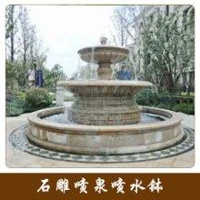 供应石雕喷泉黄锈石喷泉跌水水盆喷水钵批发
