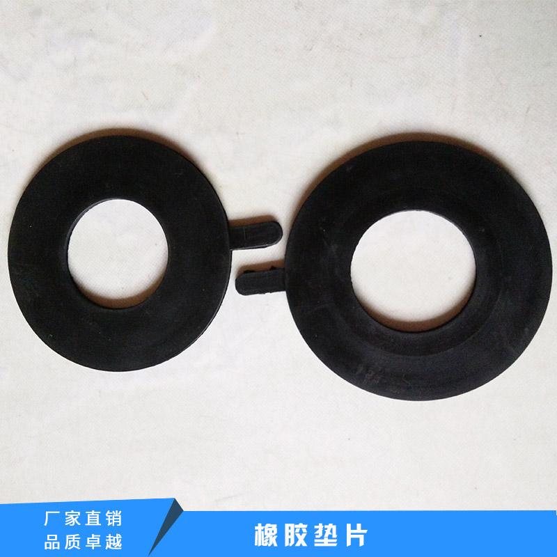 氟橡胶垫片强酸强碱氟橡胶垫片  出口橡胶垫 带孔橡胶垫片