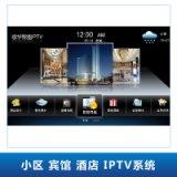 小区宾馆?#39057;?IPTV系统  电信网关YX-1808 专业解决直播问题