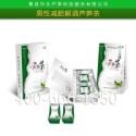 男性减肥解酒芦笋茶图片