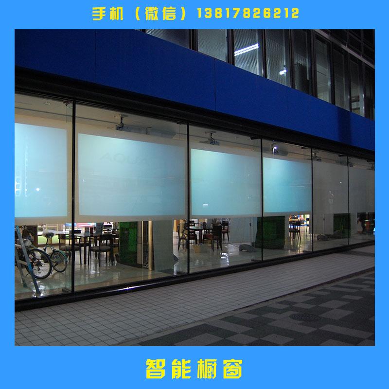 苏州电致变色玻璃供应商,苏州电致变色玻璃供应商,苏州电致变色玻璃