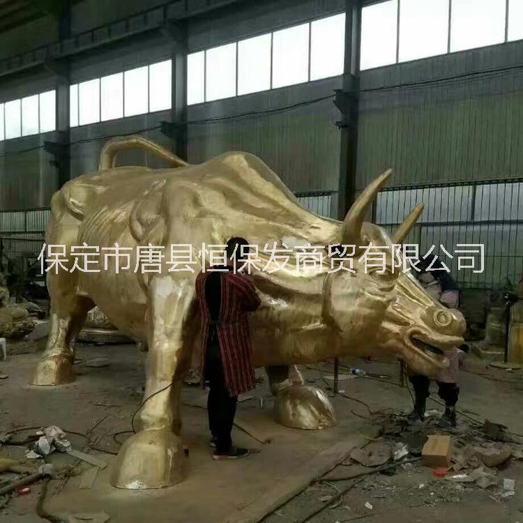 铜华尔街牛 铜华尔街牛厂家 铸铜华尔街牛 铸铜华尔街牛价格 铸铜华尔街牛厂家 2米铸铜华尔街牛