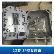 河南 12芯 24芯分纤箱图片