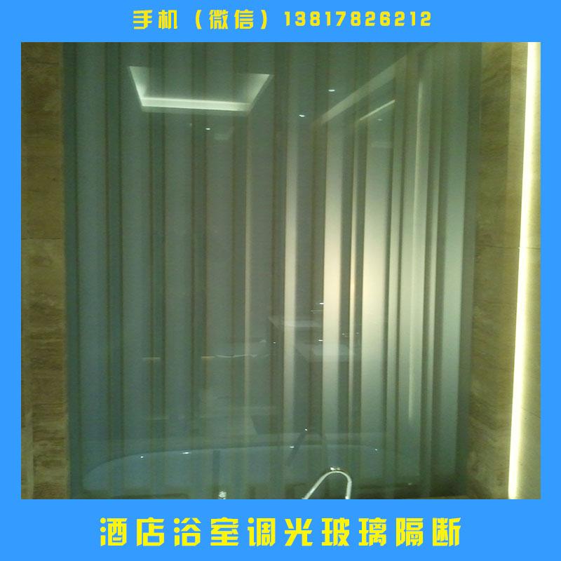 苏州电控玻璃厂家直销 苏州电控玻璃报价 苏州电控玻璃哪家好 苏州调光玻璃、雾化玻璃厂家直销