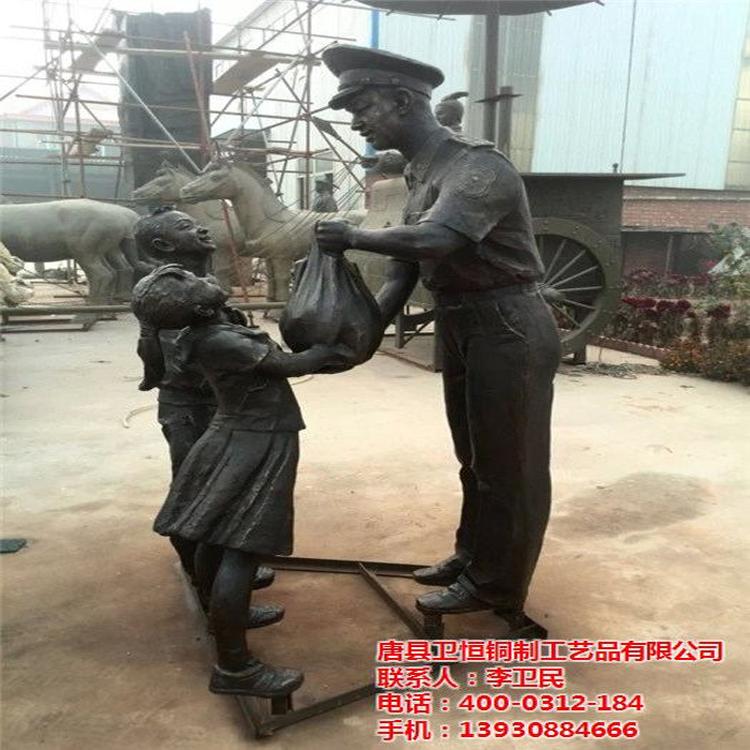 抗战人物铸造厂家 厂家制作大型抗战人物雕塑