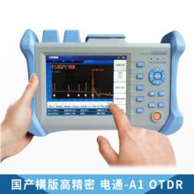 廠家直銷電通-A1OTDRBC-100光時域反射儀OTDR測試儀品質保障批發
