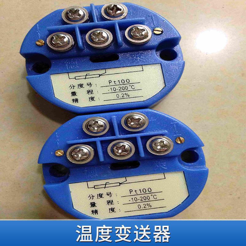 温度变送器图片/温度变送器样板图 (2)