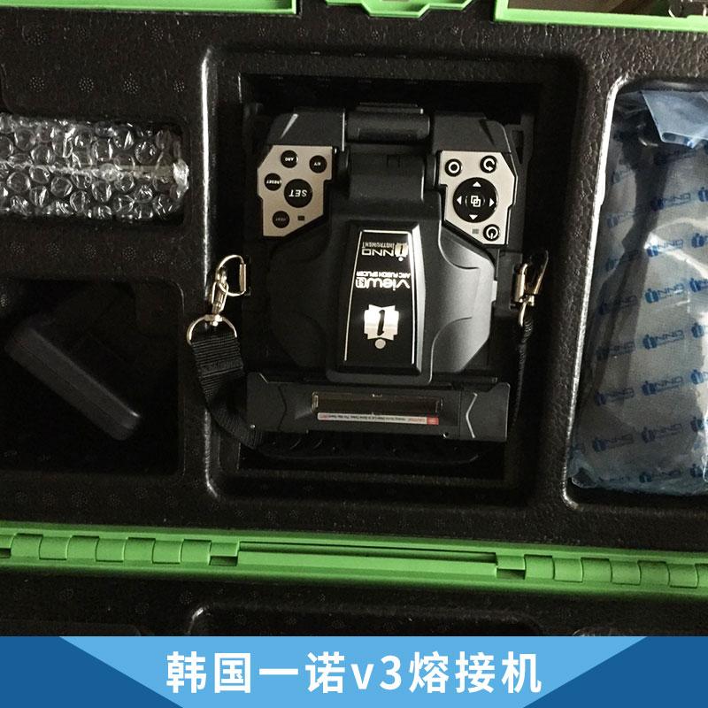 厂家直销 北京 韩国一诺v3熔接机 一诺易诺View 3光纤熔接机15MV5V7现货