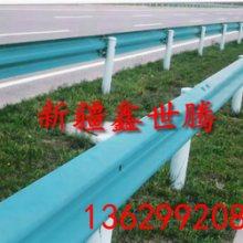 供应新疆镀锌喷塑护栏板高速波形护栏 厂家直销上门安装