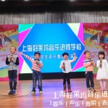 上海儿童画培训班选择上海好莱坞艺批发