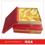 精品盒 皮带盒子 手工精品礼品盒 创意礼盒 包装纸盒 欢迎来电定制