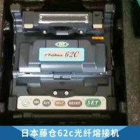 日本藤仓62c光纤熔接机 灼识光纤熔接机/熔纤机/热熔机国产全自动跳线光缆尾纤皮线熔接