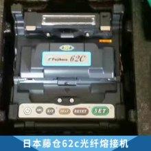 日本藤仓62c光纤熔接机灼识光纤熔接机/熔纤机/热熔机国产全自动跳线光缆尾纤皮线熔接批发