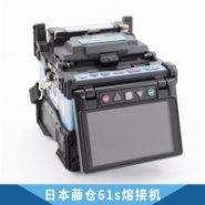日本 藤仓61s熔接机图片