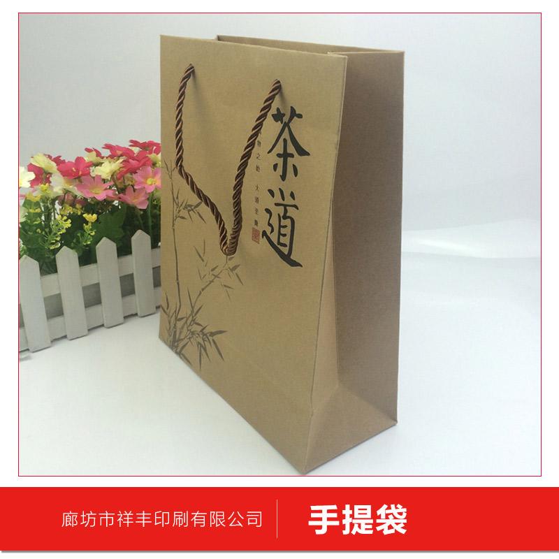 手提袋 牛皮纸袋 服装袋 包装袋 礼品纸袋 广告袋 环保袋 欢迎来电定制