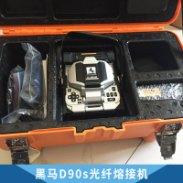 黑马D90s光纤熔接机图片