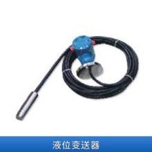 厂家直销广东液位变送器水油箱库井深液位传感器变送器批发