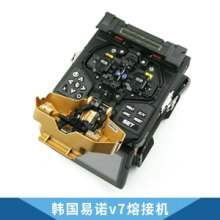 北京 韩国易诺v7熔接机 韩国易诺光纤熔接机View7新版触摸屏四核 主干光纤熔接机批发