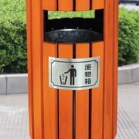 環衛垃圾桶塑料垃圾桶