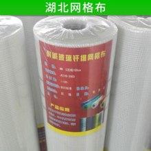 湖北网格布 耐碱玻纤 保温隔热 玻璃纤维 耐碱墙体网布 工地网格布 欢迎来电咨询批发