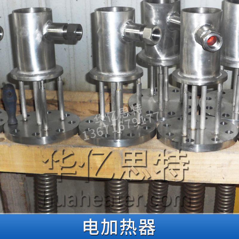 江苏液体电加热器价格_浙江船用电加热器定制厂_大量加热圈供应商