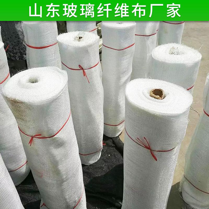 山东玻璃纤维布厂家销售