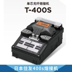 日本 住友400s熔接机图片