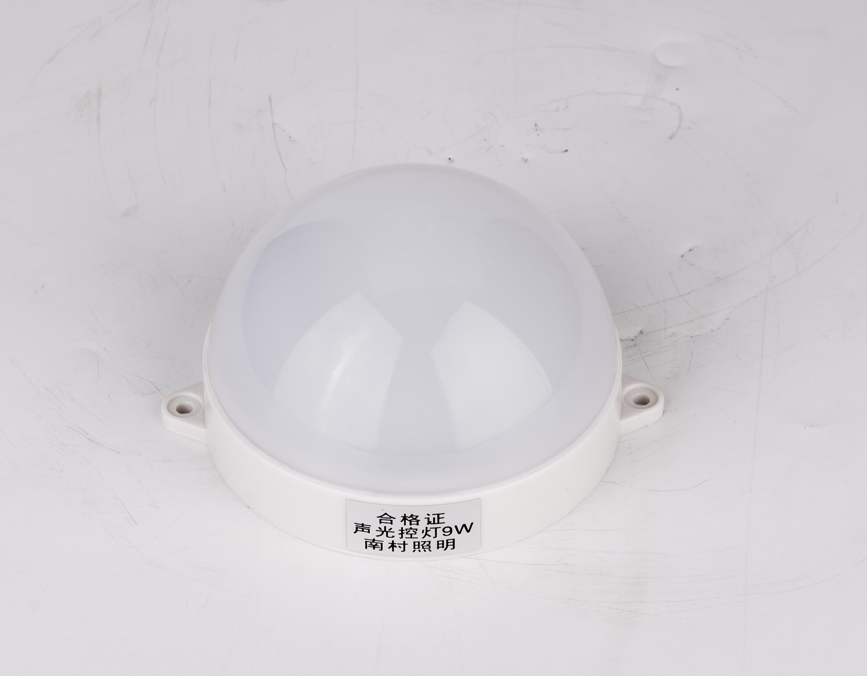 led声光控灯图片/led声光控灯样板图