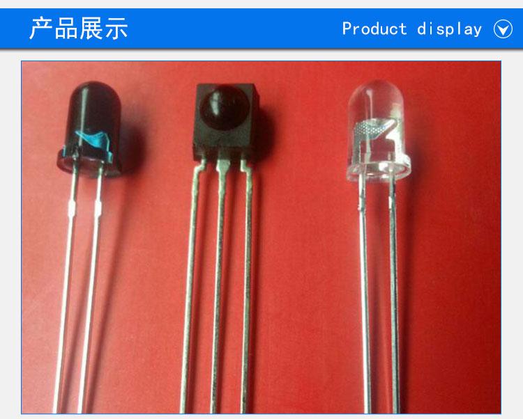 双管红外发射电路,可提高发射功率,增加红外发射的作用距离.