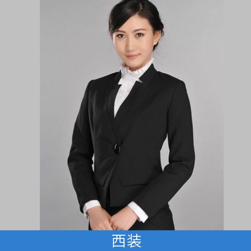 厂家直销 西装 套装男士修身新款西装时尚正装定制职业装新郎结婚礼服两件套