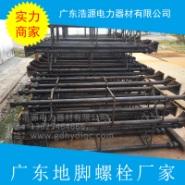 广东 惠州地脚螺栓厂家图片